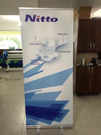 Nitto bant banner