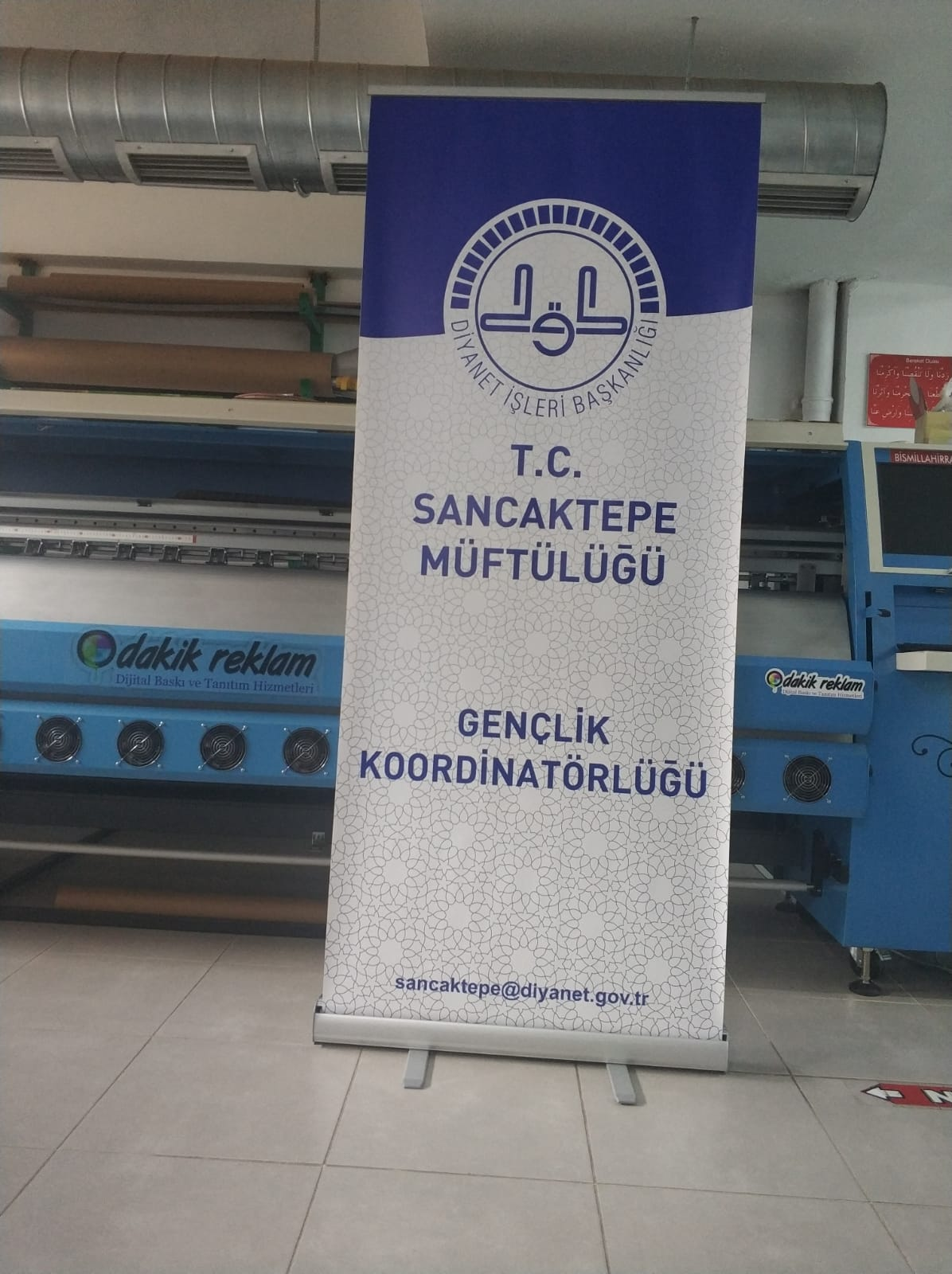 Roll Up Banner 85cm
