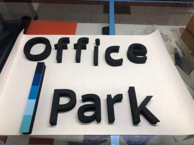Office park strafor logo